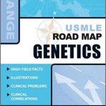 USMLE Road Map Emergency Medicine 1st Edition PDF