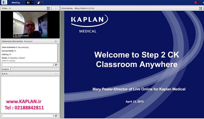 Kaplan USMLE Step 2 CK Videos Classroom anywhere