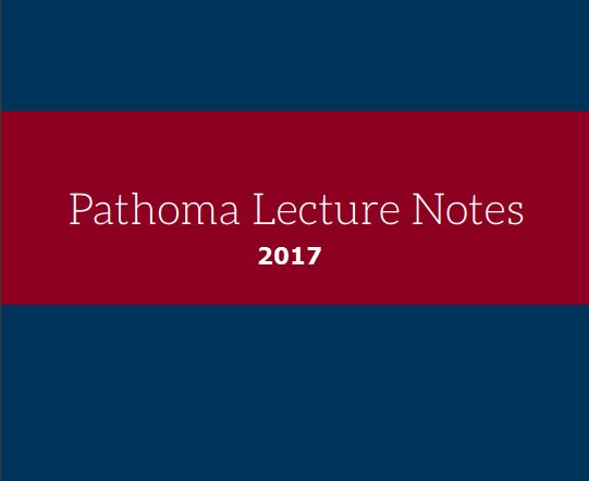 Pathoma Lecture Notes 2017 Book Cover