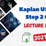 Download Kaplan USMLE Step 2 Ck Lecture Notes 2021 PDF